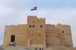 Fort Fujairah - Dubai Day Trips - UAE East Coast & Mountainsai Day Trips