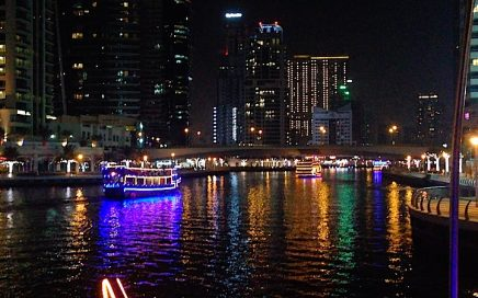 Dhow Dinner Cruise Dubai